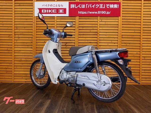 ホンダ スーパーカブ50の画像(静岡県