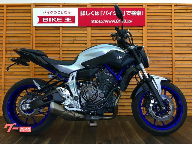 MT−07 ABS フェンダーレス