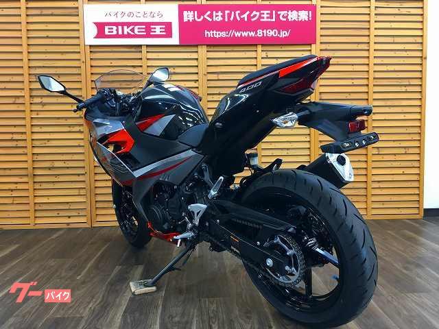 カワサキ Ninja 400の画像(静岡県