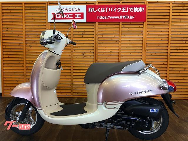 ホンダ ジョルノの画像(静岡県