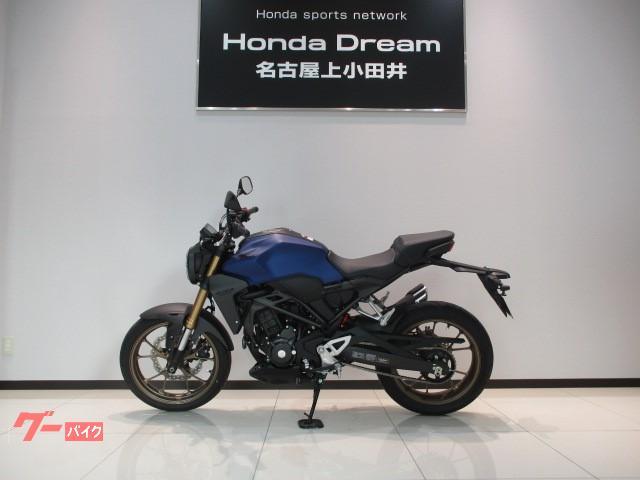 ホンダ CB250R ドリーム優良認定中古車 ワンオーナー車両の画像(愛知県