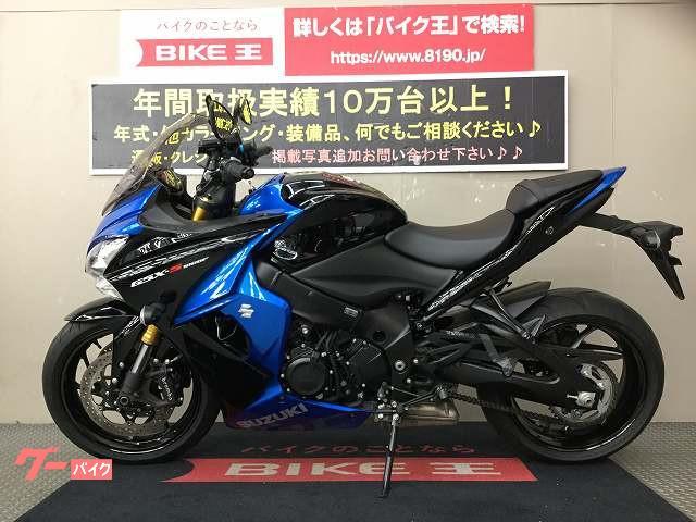 スズキ GSX-S1000F ABS ワンオーナーの画像(兵庫県