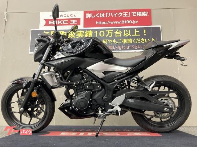 ヤマハ MT-03(320cc)の画像(京都府