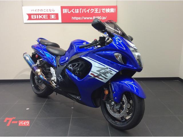 スズキ GSX1300Rハヤブサ US仕様 2017年モデルの画像(愛知県