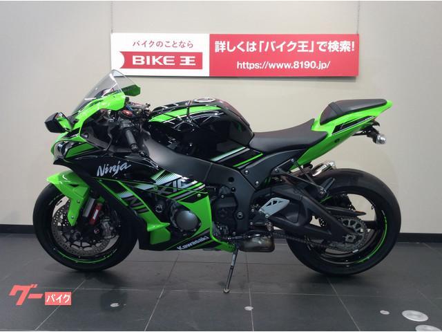 カワサキ Ninja ZX-10R KRTエディション フェンダーレス ABSの画像(愛知県