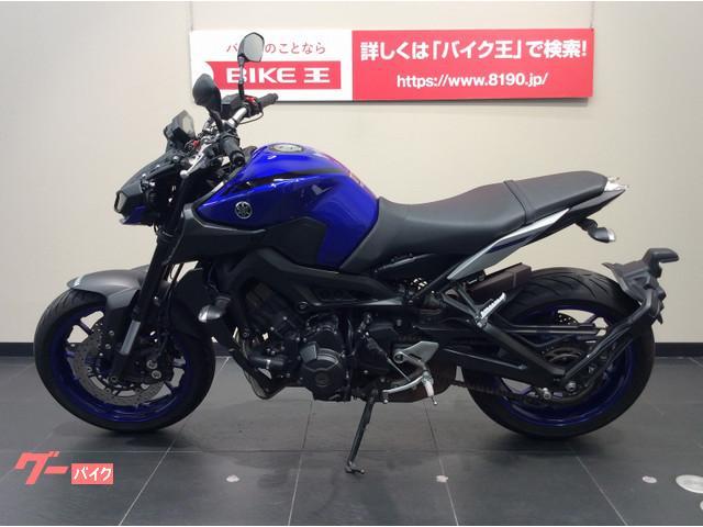 ヤマハ MT-09 ABS グリップヒーター付きの画像(愛知県