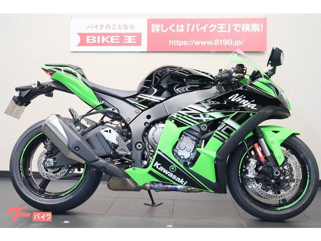 Ninja ZX−10R KRTエディション