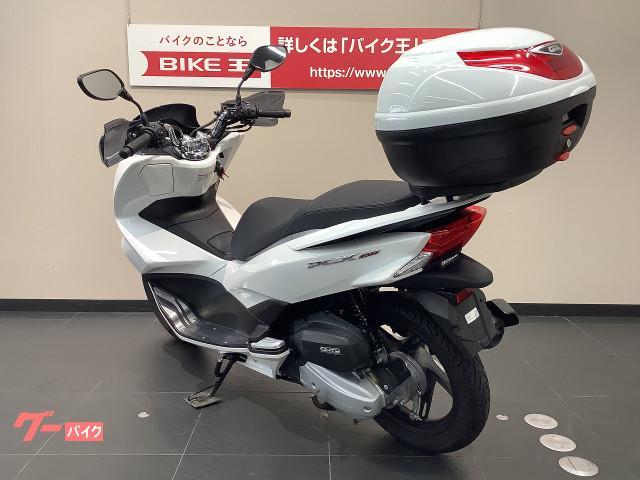 ホンダ PCX150 トップパニア装備の画像(愛知県