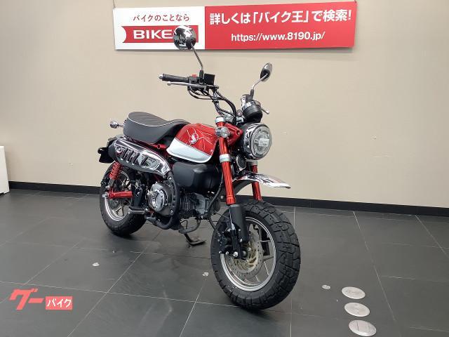 ホンダ モンキー125 フルノーマルの画像(愛知県