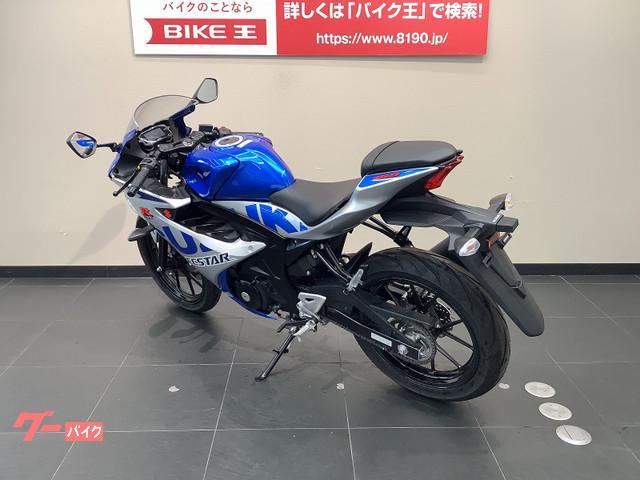 スズキ GSX-R150 並行輸入車の画像(愛知県