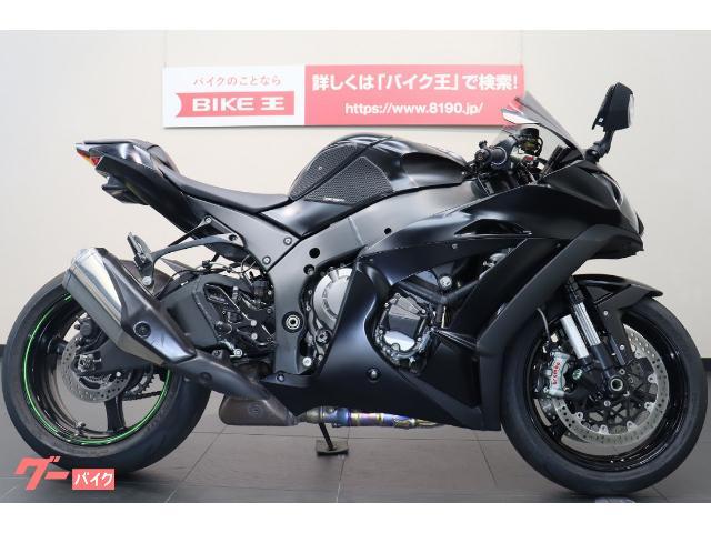 Ninja ZX−10R フェンダーレス ストライカーバックステップ