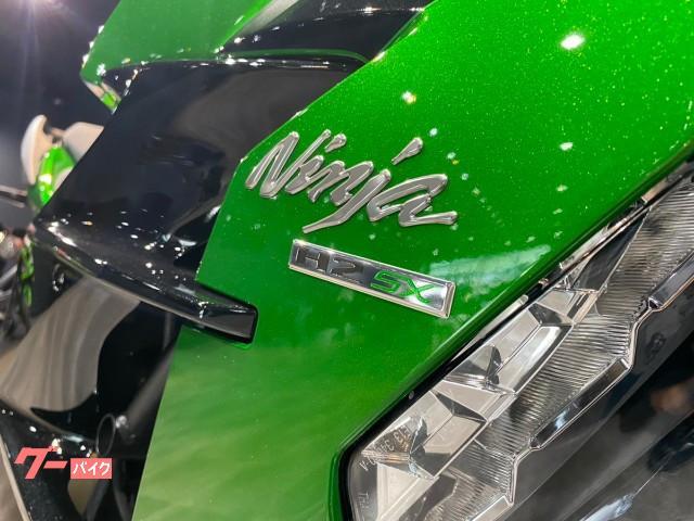 カワサキ Ninja H2 SX SE+ 2020年モデルの画像(愛知県