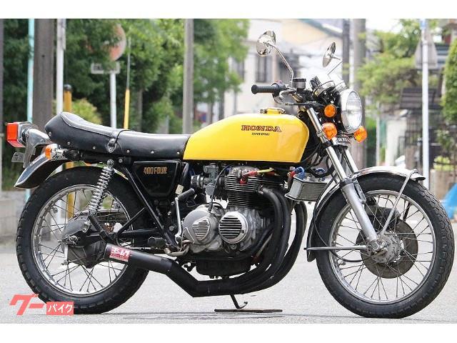 CB400F(398cc) 国内物 ヨシムラ オリジナルペイント 昭和52年式