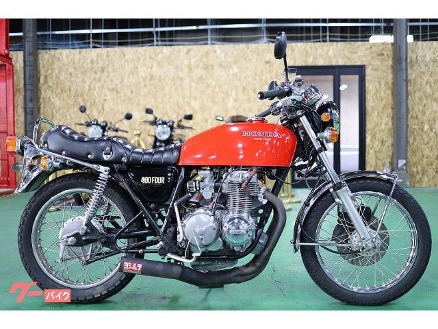 CB400F(398cc) 純正国内物 昭和51年11月登録 ヨシムラショート管 マーシャル 国内160Kmメーター 速度警告灯