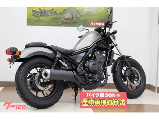 ホンダ レブル500 ABS 2017年モデルの画像(京都府