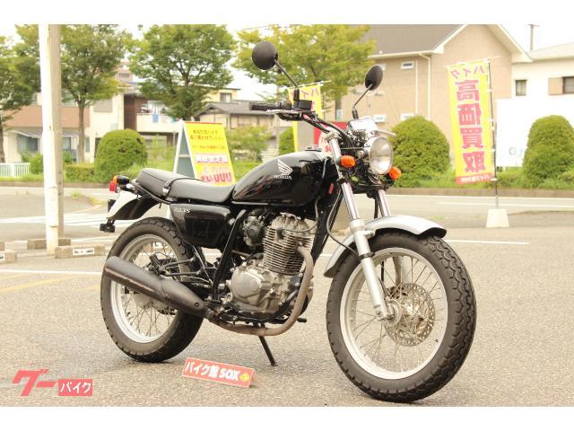 ホンダ CB223S 2008年モデルの画像(愛知県