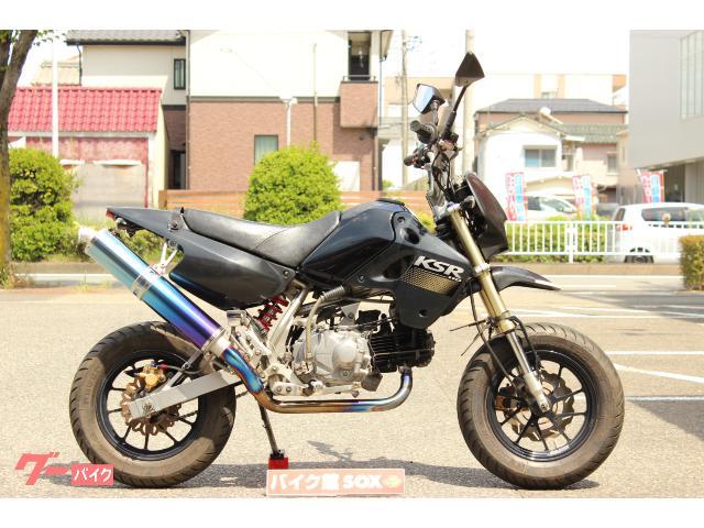 KSR110 2003年モデル