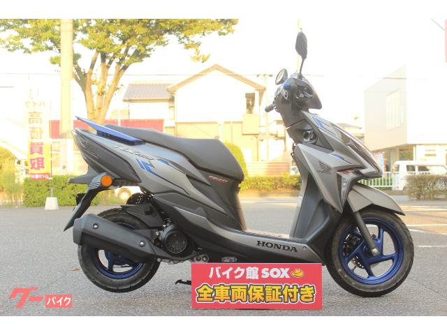 RX125 SE