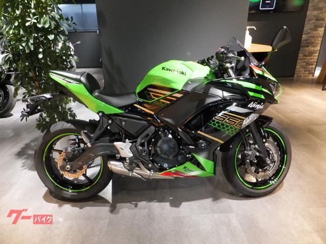 Ninja 650 KRT 2020年モデル
