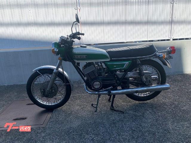 RD250 DX250