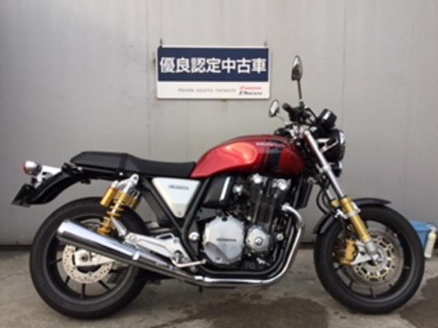 ホンダ CB1100RS DREAM優良認定中古車の画像(広島県