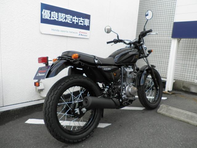 ホンダ CB223S ドリーム優良認定中古車の画像(広島県