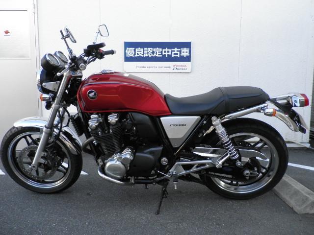 ホンダ CB1100 タイプII DREAM優良認定中古車の画像(広島県
