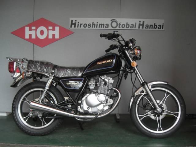スズキ GN125の画像(広島県