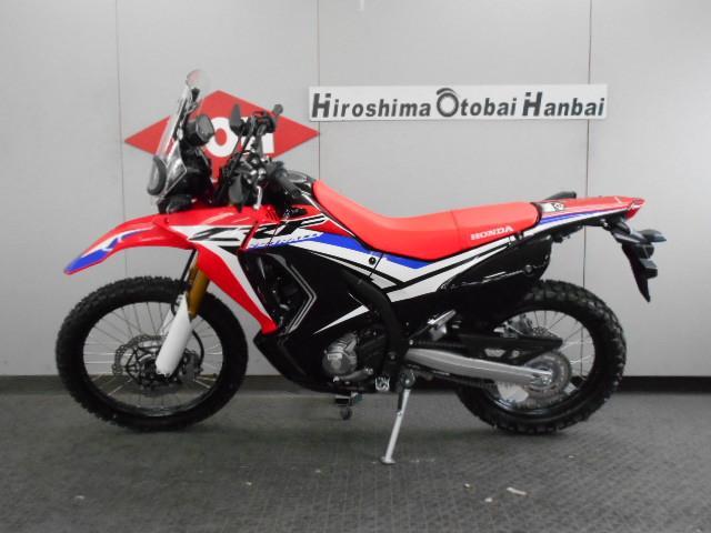 ホンダ CRF250 ラリー タイプLDの画像(広島県