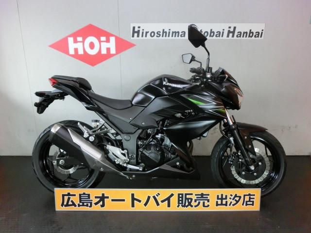 カワサキ Z250の画像(広島県