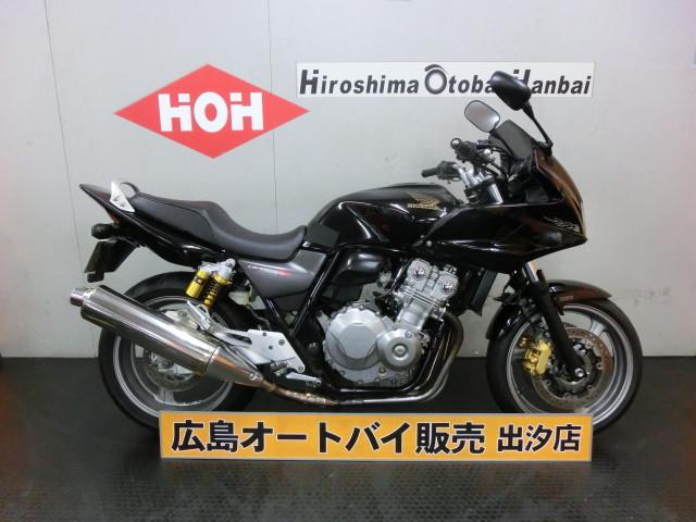 ホンダ CB400Super ボルドール VTEC Revo ABSの画像(広島県
