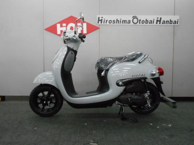 ホンダ ジョルノ 2018年モデルの画像(広島県