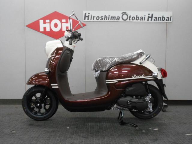 ヤマハ ビーノ 新型 日本生産モデルの画像(広島県