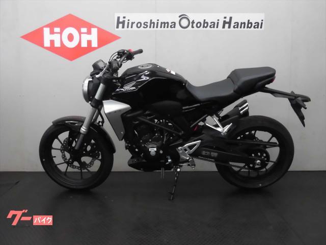 ホンダ CB250R 2018年モデルの画像(広島県