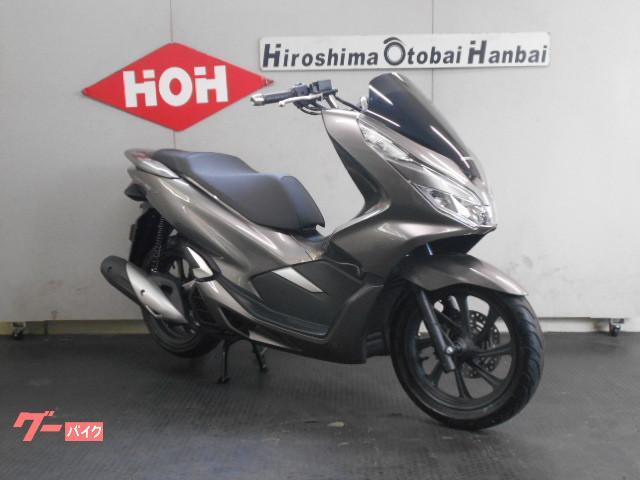ホンダ PCX150 ABS 新型の画像(広島県