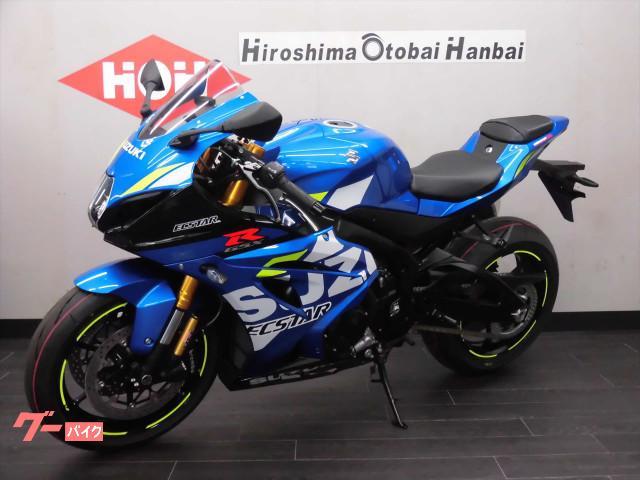 スズキ GSX-R1000R L9モデル 国内仕様の画像(広島県