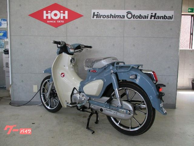 ホンダ スーパーカブC125 新型モデルの画像(広島県