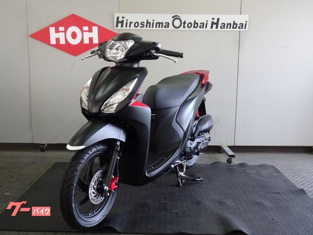 ホンダ Dio110 現行モデルの画像(広島県