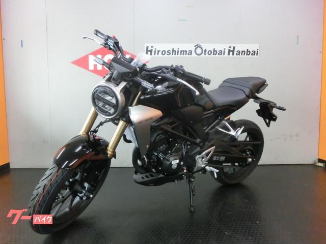 ホンダ CB250R ABS標準装備の画像(広島県