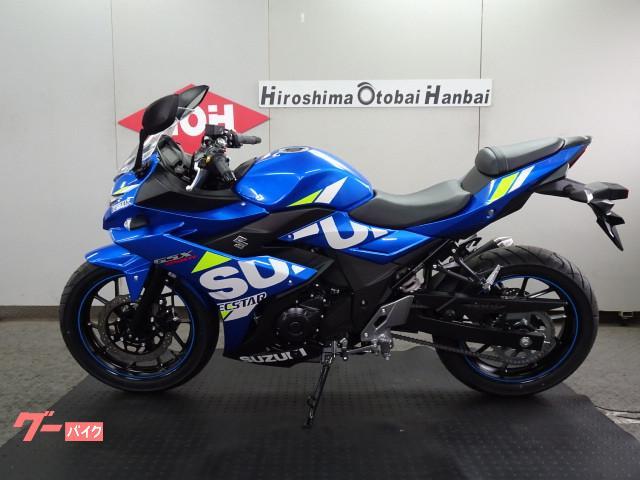 スズキ GSX250R MOTOGPエクスターカラーの画像(広島県