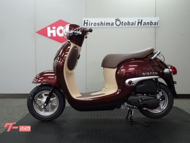 ホンダ ジョルノ 日本生産 現行モデルの画像(広島県