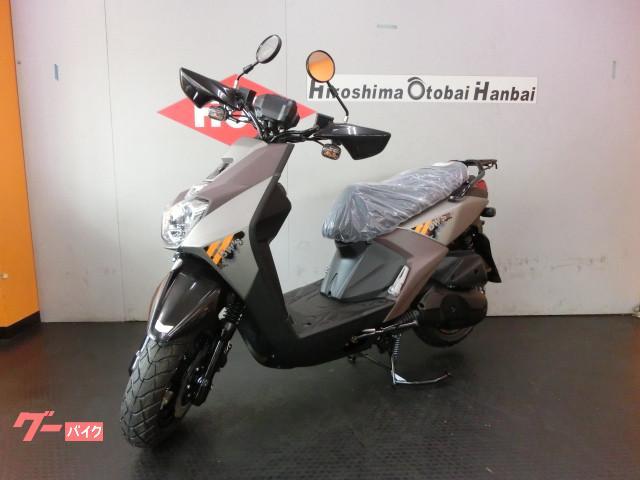 ヤマハ BW'S125の画像(広島県