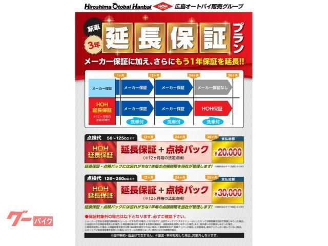 ヤマハ トリシティ155 ABS LEDヘッドライト ローシート 2020年モデルの画像(広島県