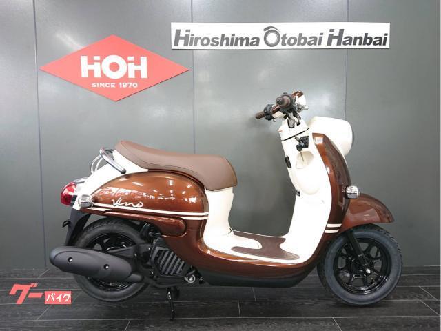 ビーノ 新型 日本生産モデル