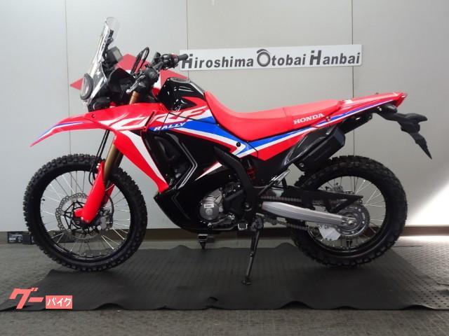 ホンダ CRF250 ラリー ABS 2021年モデルの画像(広島県