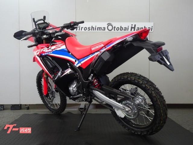 ホンダ CRF250 ラリー<s> ABS 2021年モデルの画像(広島県