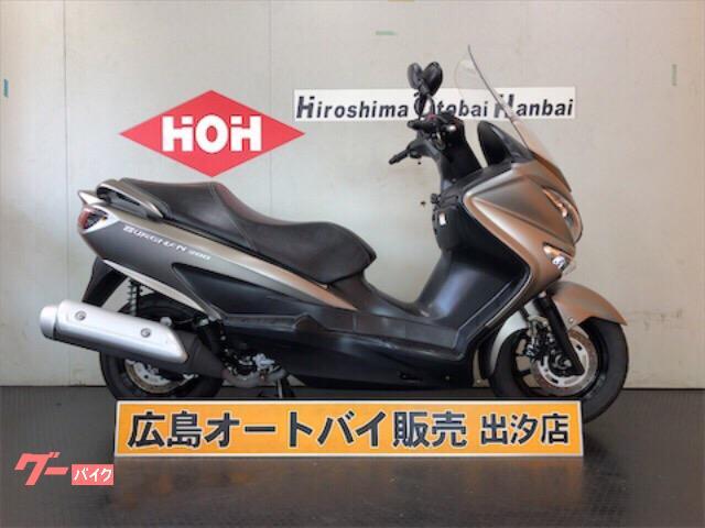 バーグマン200 L7モデル ETC付