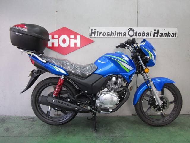 ホンダ CBF125 カウル付 新型 テールBOX付の画像(広島県