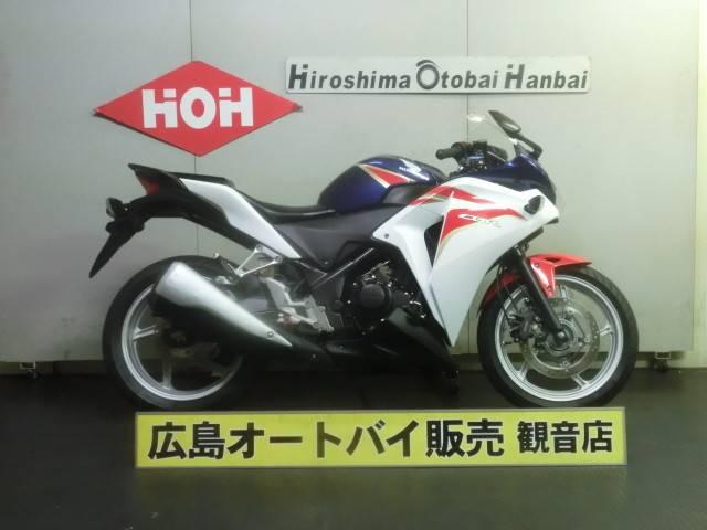 ホンダ CBR250R ABSの画像(広島県