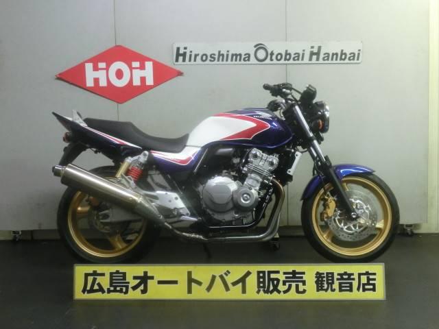 ホンダ CB400Super Four VTEC Revoの画像(広島県
